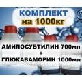 Комплект ферментов - 1000кг