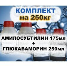 Комплект ферментов - 250кг