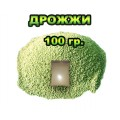Дрожжи зерновые - 100г