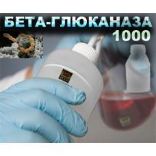 Бета-глюканаза - 1л