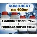 Комплект ферментов - 100кг