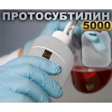 Протосубтилин - 5л